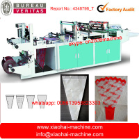 Triangle Special-shaped Plastic BOPP Fresh flower bag making machine with hole puncher with bottom sealing bars with perforating