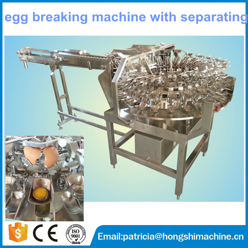 15800 pieces/h Full automatic egg breaker machine FOR SALE