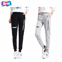 Girls Sweat Pants Cotton Loose Fit Womens Harem Pant Fashion Printing Casual Pant Wholesale