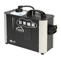 Party Wedding Disco 1200Watt Fog Machine