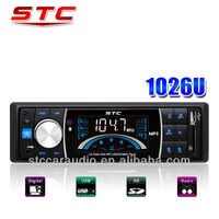 Auto electronics car mp3 player STC-1026U