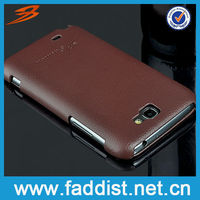 Ultra Thin Smart Cover for Samsung Galaxy Note 2 N7100