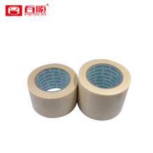 Strong Adhesive Camouflage clear cloth duct tape