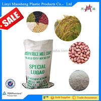 50 kg pp woven bag for packing agriculture