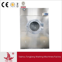 gas/steam/electric Heat Tumble Dryer clothes drier for laundry/hotel