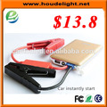 Ultra safe car Jump Starter Battery Booster Charger with Built-in Flashlight start flameout motorcycle