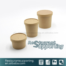 Custom Printed Disposable Paper Soup Cup with Lid
