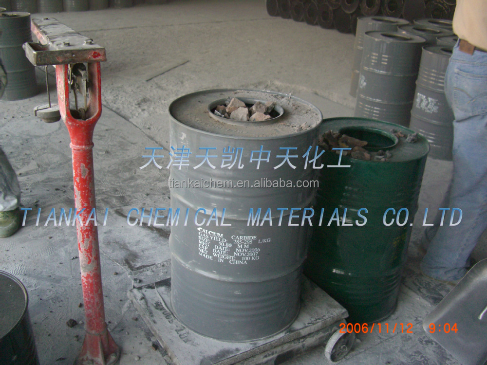 Calcium Carbide Cac2 manufacturer best quality gas yield:295l/kg 25/50 50/80mm