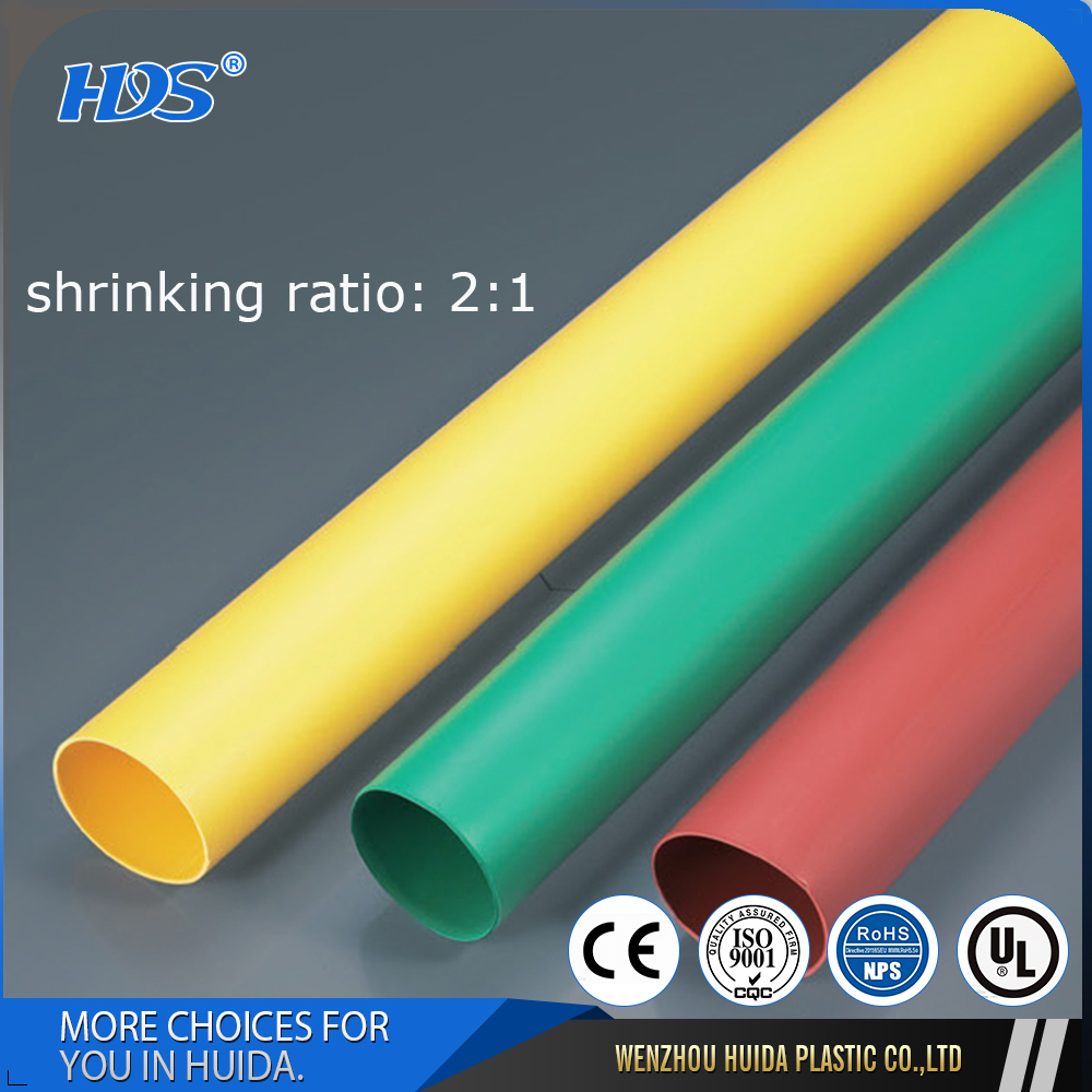 HDS PVC 20mm high temperature heat shrinkable tubing