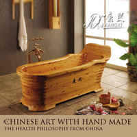 Walk in cheap Chinese wooden hot tub supplies wholesale manufacturer