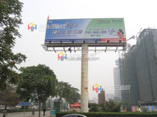 outdoor cold rolled steel advertising billboard