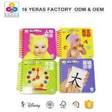 high quality customized children sound board book printing english story book