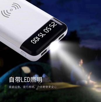 Portable Dual USB Output Rubber Finished Power Bank 10000mah with Led Emergencey Light