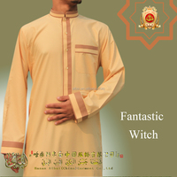 Islamic Men Wear Thobe, Muslim Long Kurta, Wholesale,jubba, Thawb, Aaqil Cream Galabiyya