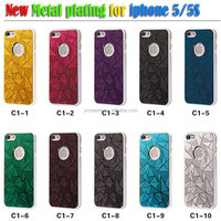 high quality Diamond pattern mobile phone metal case for iphone 5 5S