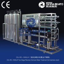 alibaba wholesale water purifier ro price list