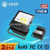 2014 outdoor led projector flood light 70w high power led projector lamp for outdoor