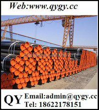 2014 hot sale functional cheap !!!din 1629 st.37.0 seamless steel pipe