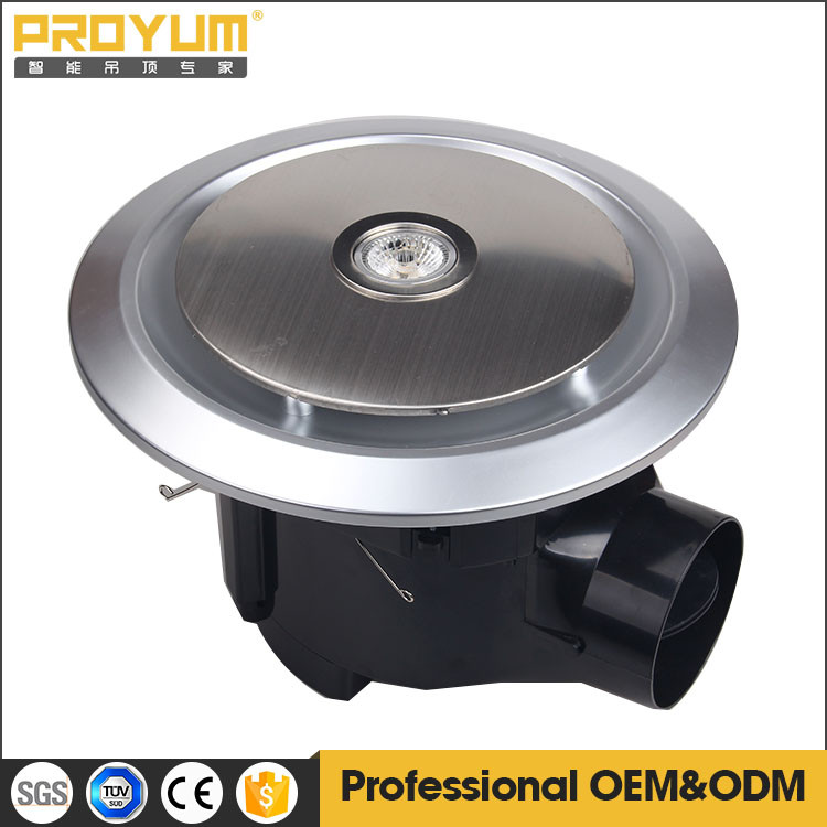 Low Noise Small Round Bathroom Exhaust Fan With Led Lighting Buy Small Round Bathroom Exhaust