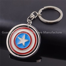 Captain America key chain Shield key chain Hollywood movie promotion gifts
