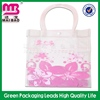 completely design service offered big transparent pvc box bag