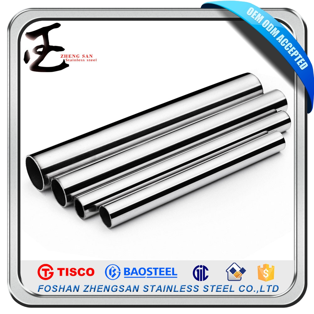 2017 China New Products Ss 201 Round Stainless Steel Pipe