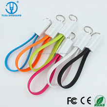 Portable travel keychain funny data cable power bank charger with charging cable