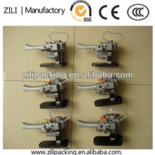carton strap machine manufature pneumatic packing tool