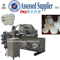 Automatic coaster machine color printing counting tissue paper cup tray equipment