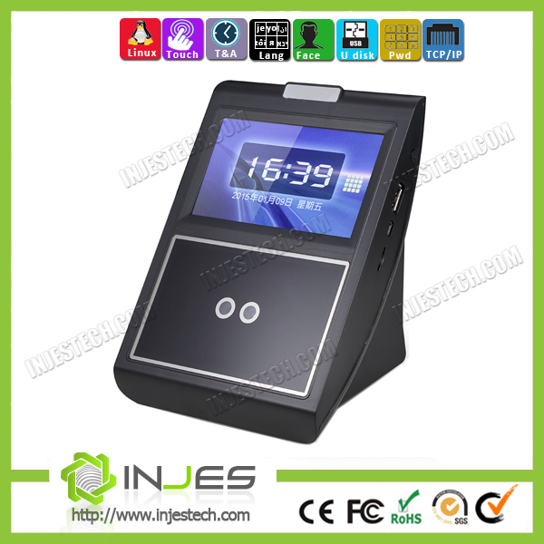 Touch Screen High Standard Face Recognition Time Attendance Device