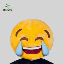Festival gift party funny interesting emoji mask