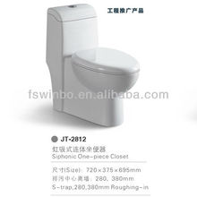 2015 Siphonic One Piece India Design Water Closet