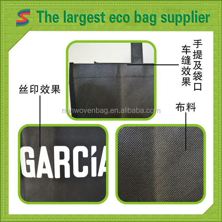 Nonwoven Vest Bag Promotion Promotional Non Woven Shopping Bag