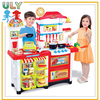 Popular Kitchen Play Set Toys For