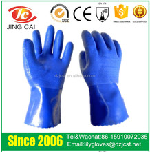 PVC potato gloves / Heavy utility gloves