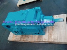 GUOMAO GM Series Wide Use Compact Large Output Torque Reducer