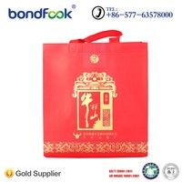 wine promotional non woven packing bag