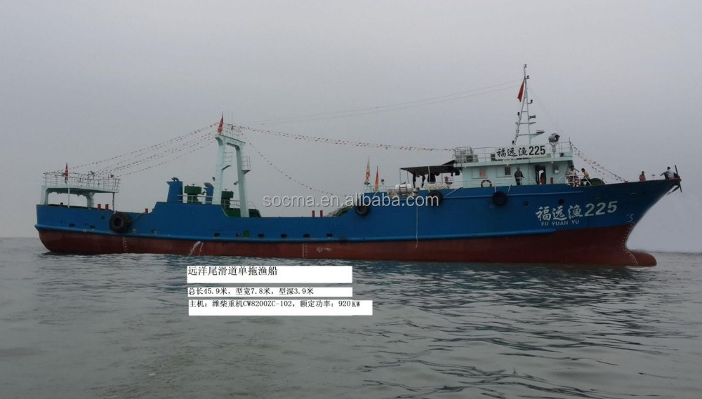 Longline trawler fishing boat Fishing vessel steel trawler