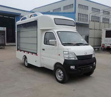 Contemporary hotsell p8 outdoor advertising trucks for sale