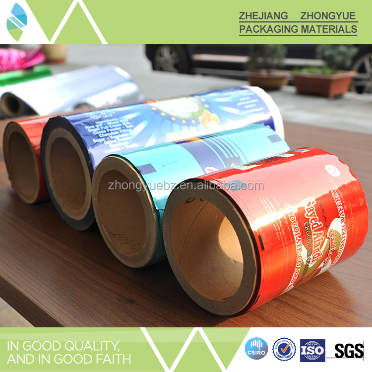 Soft plastic printed laminated packing materials opp/cpp packaging <strong>film</strong>