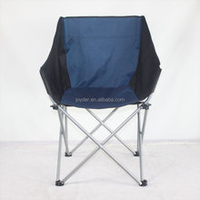 outdoor adult kids folding half moon chair
