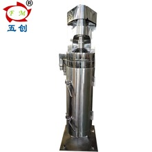 High quality GF tubular oil water centrifuge for coconut oil separation