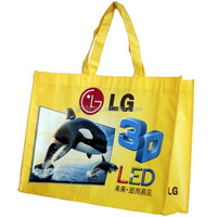 hot sale laminated pp woven Gifts & Premium bags