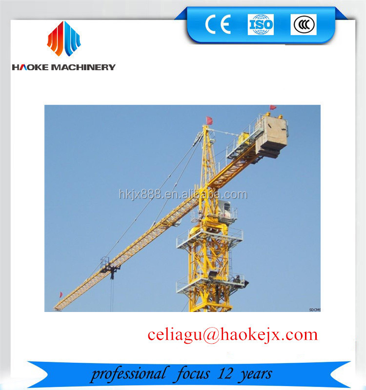 2017 star supplier mobile since the erection crane P6016 for building site