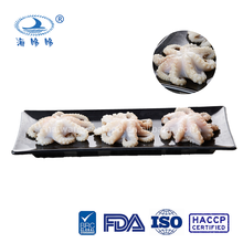 delicious seafood frozen raw baby octopus for sale