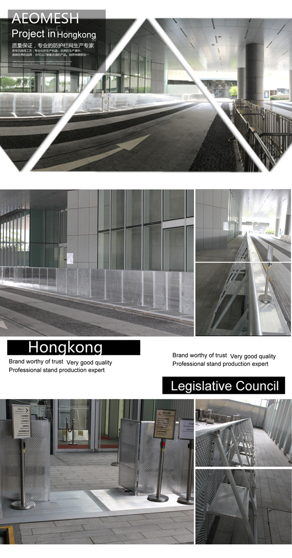 Project in Hongkong Crowd Control barrier