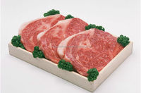 Striploin, steak ready Import Agency Services For Customs Clearnce