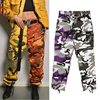 Unisex two-tone camouflage army tactical pants wholesale men and women loose military camo track pants