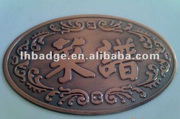 copper logo, furniture label