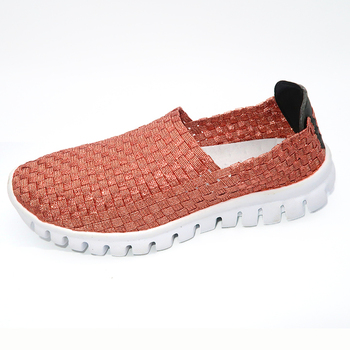 Womens Slip On Casual Fashion Woven Sneakers